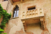 Verona Balcony 03 — Stock Photo