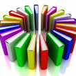 Rainbow books — Stock Photo