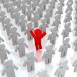 Illustration of the especial person, standing in the middle of many others - Foto Stock