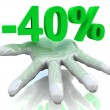 Hand with discount. — Stock Photo #10097100