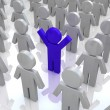 Illustration of the especial person, standing in the middle of many others  — Stock Photo #10098707