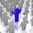 Illustration of the especial person, standing in the middle of many others — Stock Photo #10098720