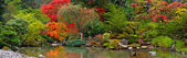 Japanese Garden panoramic view — Stock Photo