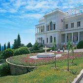 Livadia Palace in Yalta, Crimea, Ukraine — Stock Photo