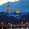 Night view of Kiev, Ukraine — Stock Photo #10428270