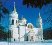 Der Erlöser-Kathedrale von Tschernihiw, ukraine — Stockfoto