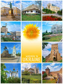 Beautiful Ukraine Collage — Stock Photo