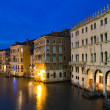 Grand Canal at twilight — Stock Photo
