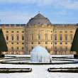 Ice Fountain at the Residenz zu Wuerzburg - Stock Photo