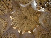 Hall of the Abencerrages — Foto de Stock