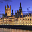 Blue Hour Houses of Parliament — Stock Photo