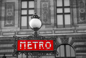 Red metro sign — Stock Photo