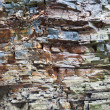 Rock strata — Stock Photo