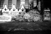 Ghetto — Stock Photo
