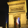Arc in Paris Arc de triumph with eiffel tower lighting — Stock Photo