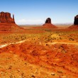 Stock Photo: Three sisters, monument valley
