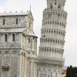 Stock Photo: Pisleaning tower