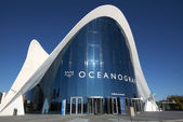 Oceanografic entrance — Stock Photo
