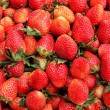 Delicious Strawberries — Stock Photo #10145477