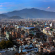 Stock Photo: Kathmandu valley