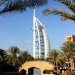 Sunny Dubai — Stock Photo