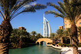 Burj Al Arab hotel in Dubai — Photo