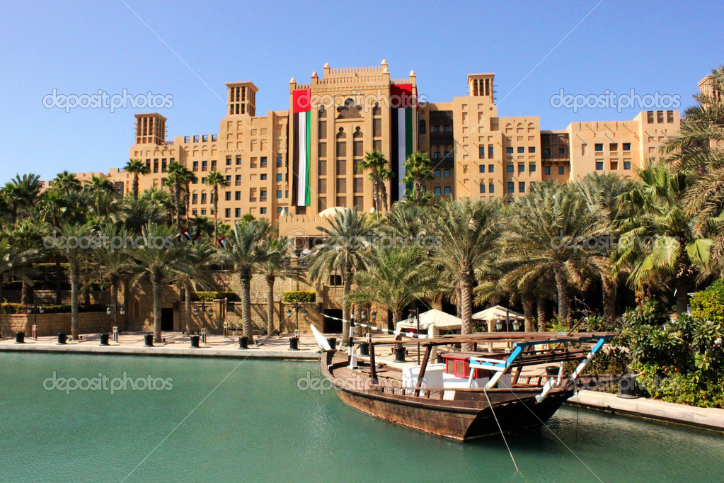 United Arab Emirates — Stock Photo #10210054