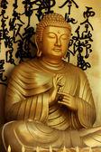 Golden Buddha Statue, Pokhara, Nepal — Stock Photo