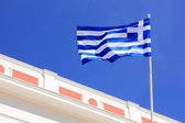 Greek flag, Zante island, Greece — Stock Photo