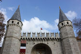 Topkapi Palace at Istanbul, Turkey — Stock Photo