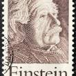 Stock Photo: US15c Einstein Stamp