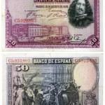 ������, ������: Old Spanish Money