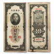 Old Chinese Money — Stock Photo #10127863