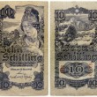Stock Photo: Old AustriMoney