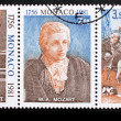 Mozart Stamps — Stock Photo