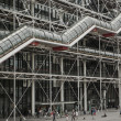 Stock Photo: Pompidou Center