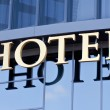 Stock Photo: SIng of Hotel