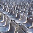 Chairs — Stock Photo #10084436