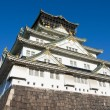 Osaka Castle, Japan - Stock Photo
