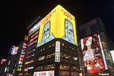 Dotonbori in Osaka, Japan — Stock Photo