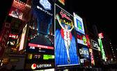 Dotonbori avenue v osaka, Japonsko — Stock fotografie