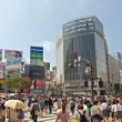 Stock Photo: Shibuycrossing ,Japan