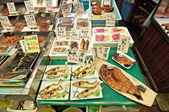 Japanese market — Stock Photo