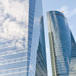 Stock Photo: Cuatro Torres Business Area, Madrid