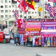 Постер, плакат: Store merchandaysi outside the Vicente Calderon