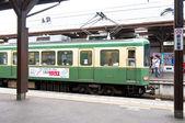 Enoden Fujisawa Station in Japan — Stock Photo