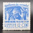 Stock Photo: Stamp of Mexico from 12 cents