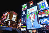 Dotonbori in Osaka, Japan — Stock Photo