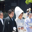 Celebration of a traditional Japanese wedding - Stockfoto