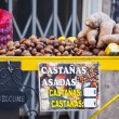 Store chestnuts — Stock Photo